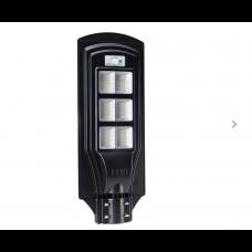 200W- SOLAR LED STREET LIGHT(INTERGRATED)