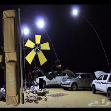 TELESCOPIC LED FISHING ROD LAMP 1250W